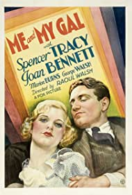 Me and My Gal (1932) Poster - Movie Forum, Cast, Reviews