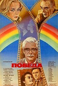 Pobeda (1985)