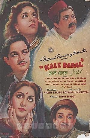 Kaale Badal movie, song and  lyrics