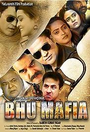 Bhu Mafia