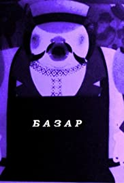 Bazar Poster