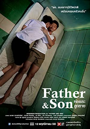 Father and son 2015 with English Subtitles 14