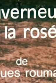 Gouverneurs de la rosée (1976)