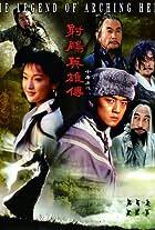 She diao ying xiong zhuan