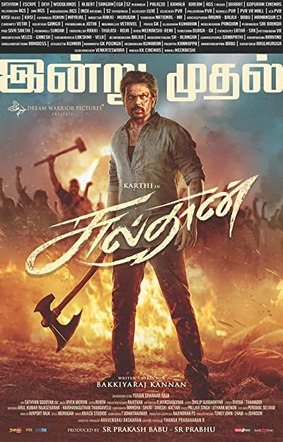 Sulthan (2021) Tamil Full Movie 480p, 720p, 1080p Download