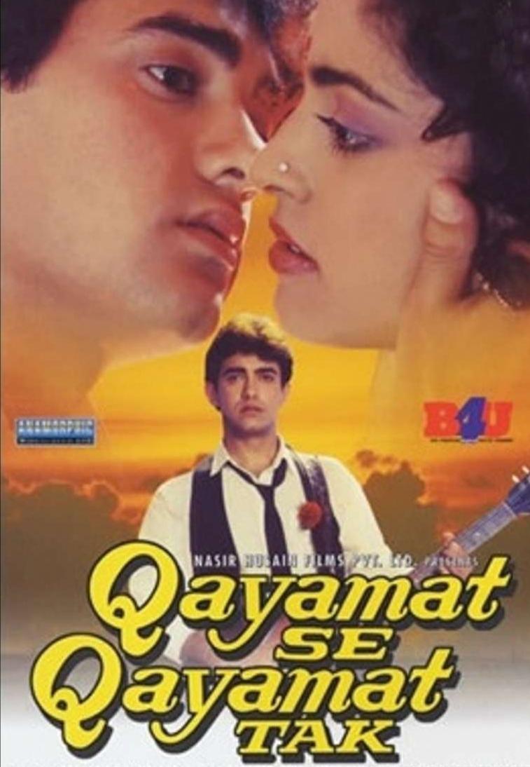 Qayamat Se Qayamat Tak (1988) - IMDb