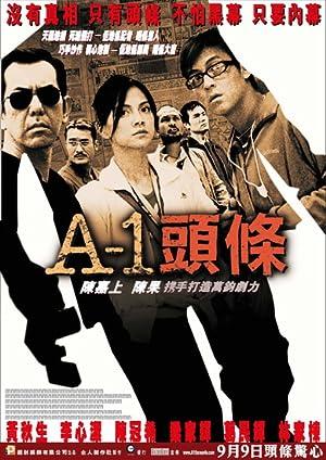Tony Ka Fai Leung A-1 Headline Movie