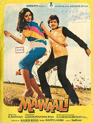 Mawaali movie, song and  lyrics