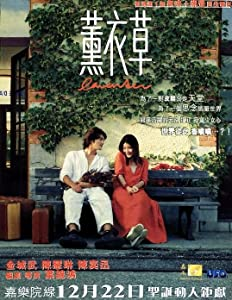 HD movie new download Fan yi cho Hong Kong [Mpeg]