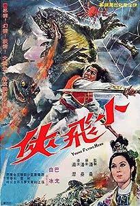 Watch free hollywood movies dvd Xiao fei xia Taiwan [hdrip]