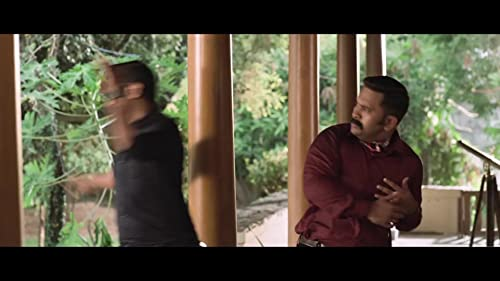 Shajahanum Pareekuttiyum (2016) Trailer