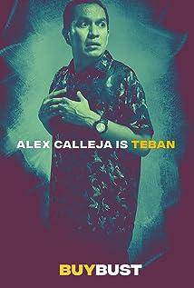 Alex Calleja Picture