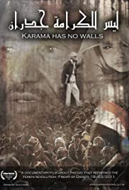 Karama Has No Walls Poster