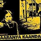 Sampath Raj and Yasmin Ponnappa in Aaranya Kaandam (2010)