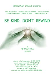 Be Kind, Don't Rewind Poster