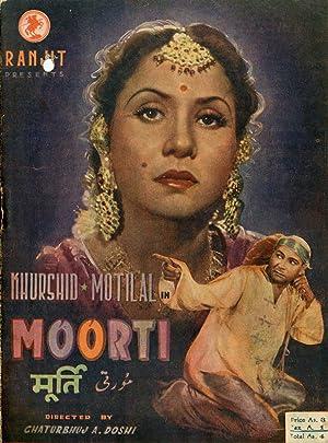 Moorti movie, song and  lyrics