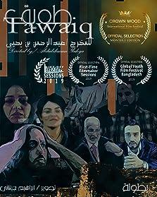 Tawaiq (2019)