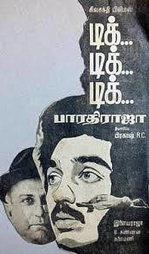 Bharathiraja Tik Tik Tik Movie