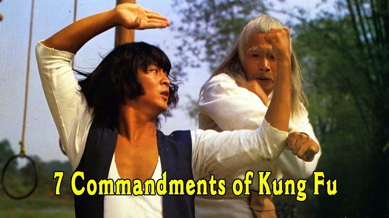 Las siete reglas del Kung Fu