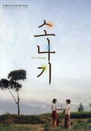 Sonagi 1979 with English Subtitles 13