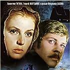 Metel (1965)