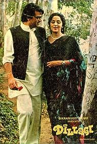 Dharmendra and Hema Malini in Dillagi (1978)