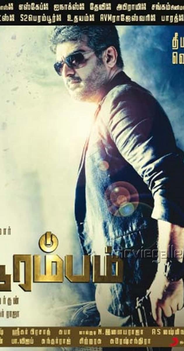 Arrambam Torrent Download