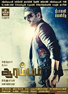 Watching comedy movies Arrambam by Gautham Menon [hddvd]