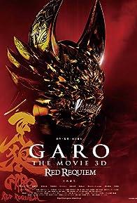 Primary photo for Garo the Movie: Red Requiem