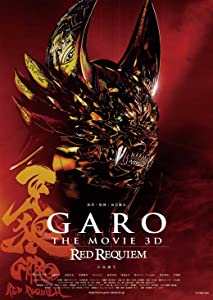 Garo the Movie: Red Requiem download movie free