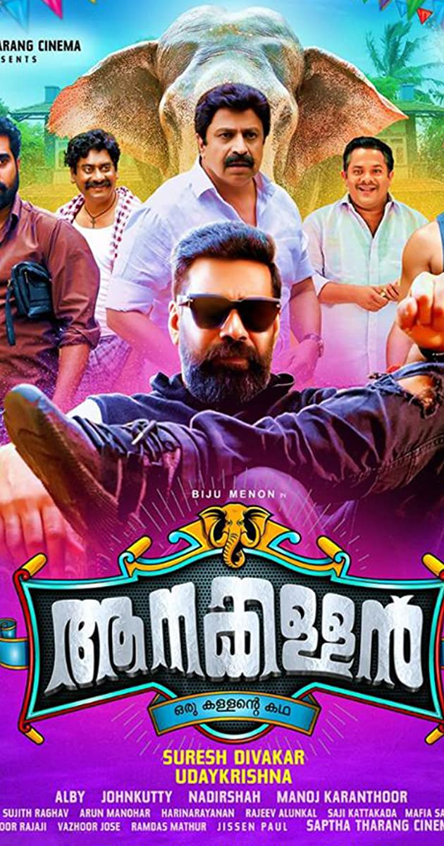 thiruttuvcd malayalam movies 2019 free download