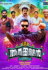 aanakallan malayalam movie torrent free download