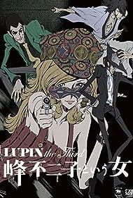 Lupin the Third: Mine Fujiko to iu onna (2012)