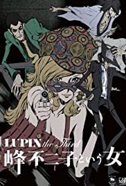 Lupin the Third: A Woman Called Fujiko Mine Poster