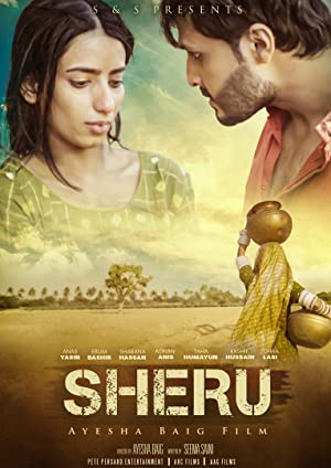 Sheru movie, song and  lyrics