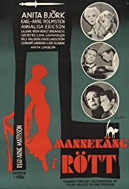 Mannequin in Red Poster