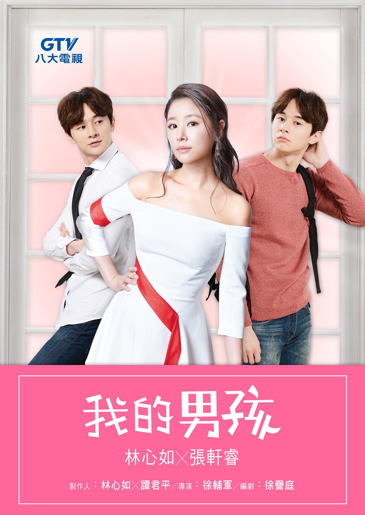 The Most Ordinary Romance Asianwiki