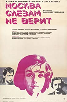 Moscow Does Not Believe in Tears (1980)