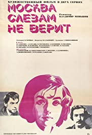 Moscow Does Not Believe in Tears(1980) Poster - Movie Forum, Cast, Reviews