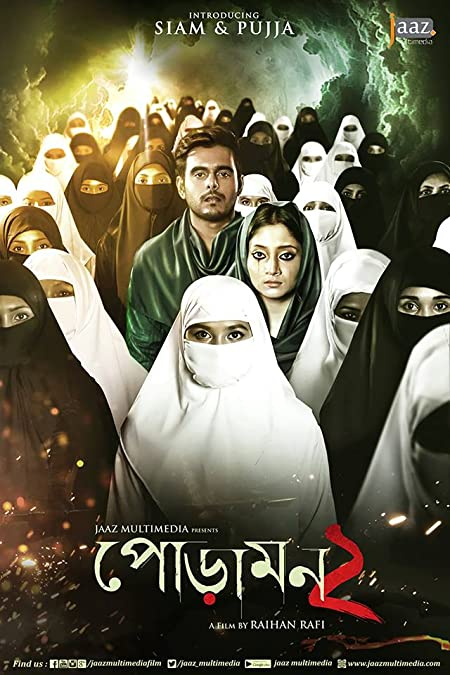 Poramon 2 (2018) Bengali 720p WEB-DL x265 AAC 800MB