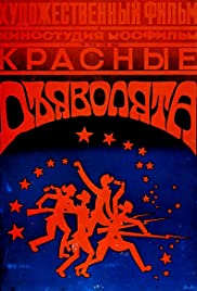 Krasnye dyavolyata Poster