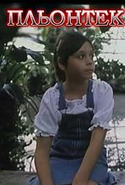 Plyontek (1991) film en francais gratuit