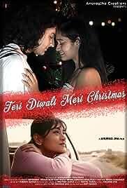 Teri Diwali Meri Christmas (2020)