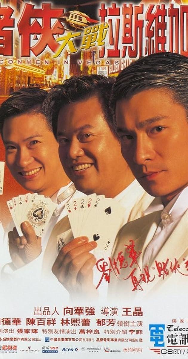 Vua Bịp Đại Chiến Las Vegas - The Conmen in Vegas (1999)