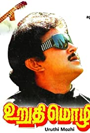 Urudhi Mozhi Poster