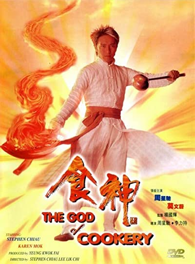 The God of Cookery MLSBD.CO - MOVIE LINK STORE BD
