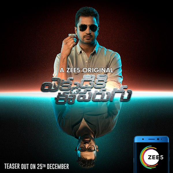 Ekkadiki Ee Parugu (2019) Hindi Dual Audio 400Mb | 500MB | 12.Gb HDRip 480p | 720p HEVC x265