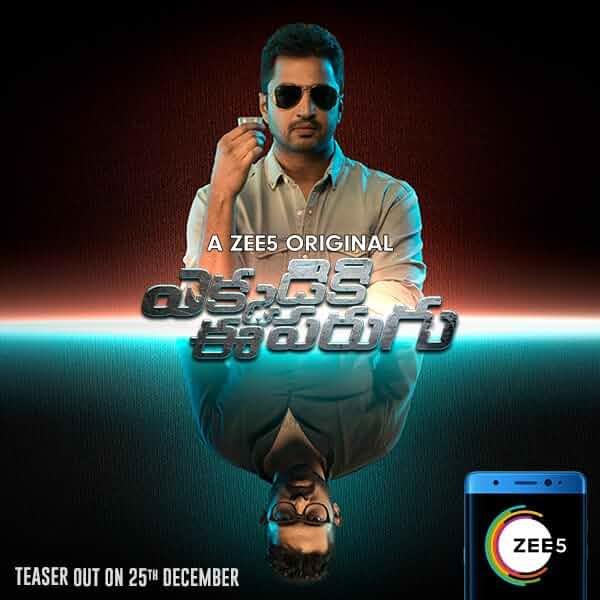 atishmkv marathi movie