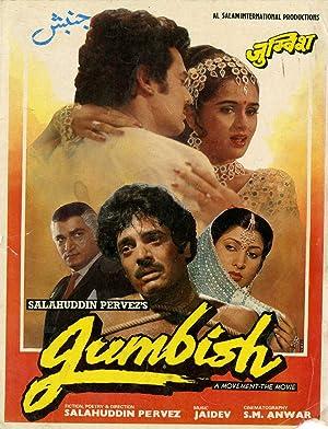 Jumbish: A Movement - The Movie movie, song and  lyrics