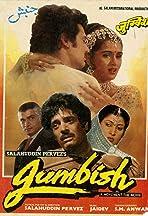 Jumbish: A Movement - The Movie